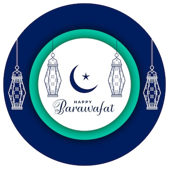 Fondo de tarjeta de festival musulmán barawafat feliz