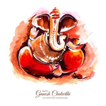 Fondo de tarjeta de festival de utavganesh chaturthi