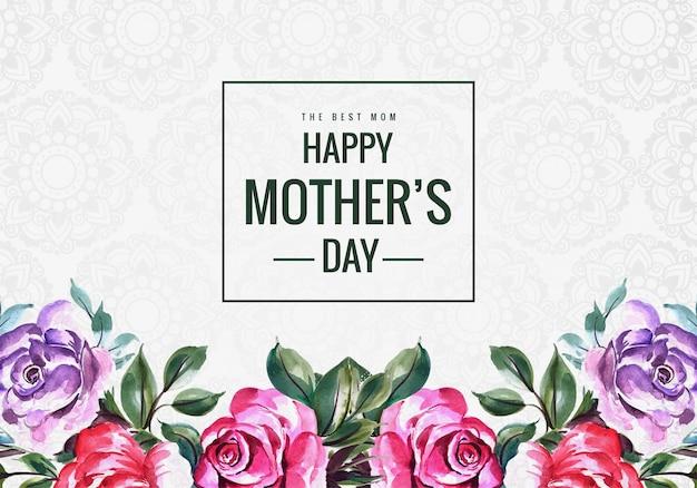 Fondo de tarjeta de marco de flores feliz día de las madres