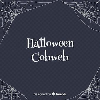 Fondo terrorífico de halloween con telaraña