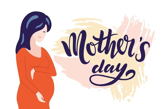 Fondo de tipografía de feliz día de la madre con linda mujer embarazada. letras del día de la madre en trazo de pincel de textura blanca y silueta de niña. illusration del vector aislado en el fondo blanco.
