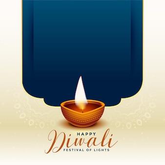 Fondo tradicional del festival feliz diwali con espacio de texto