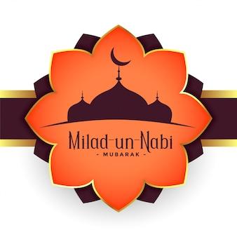 Fondo tradicional de saludo del festival milad un nabi