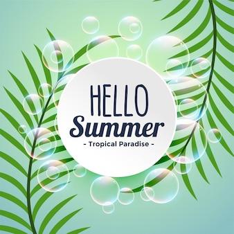 Fondo tropical de verano con hojas y burbujas.