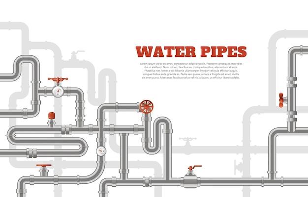 Fondo de tuberías de agua. banner de construcción de tuberías de metal, plantilla de tuberías de tubo industrial, ilustración de sistema de ingeniería de tuberías de acero. sistema de canalización de drenaje, equipamiento técnico.