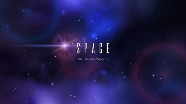 Fondo del universo espacial