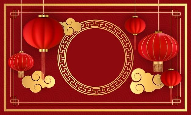 Fondo de vacaciones chino abstracto con linternas colgantes y nubes doradas.
