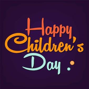 Fondo de vector de día de los niños