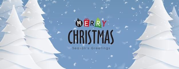 Fondo de vector feliz navidad con paisaje de árbol de navidad y estilo de arte de papel nevando.