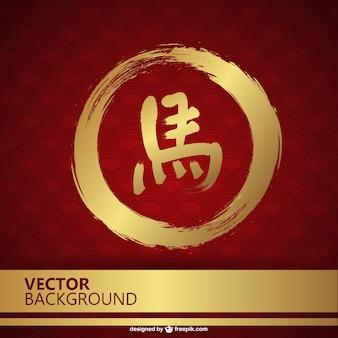 Fondo vectorial con carácter asiático