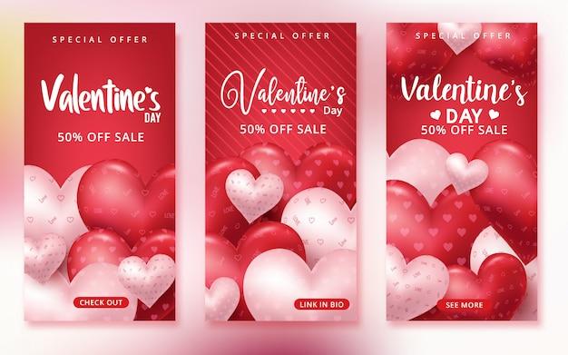 Fondo de venta de día de san valentín con globos en forma de corazón.