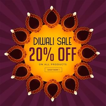 Fondo de venta de diwali con hermosa decoración de diya.