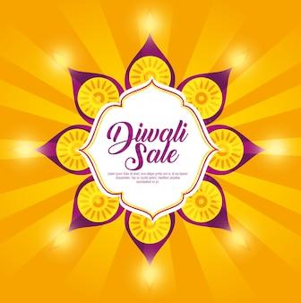 Fondo de venta feliz diwali