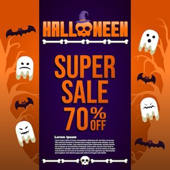 Fondo de venta de halloween truco o trato super venta plantilla banner post