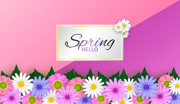 Fondo de la venta de la primavera del vector y flores hermosas.