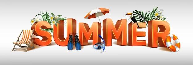 Fondo de verano orientación horizontal con letras 3d