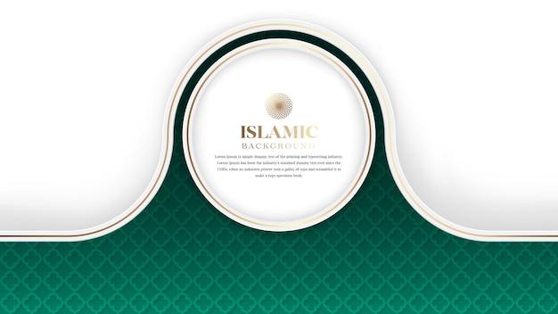 Fondo verde blanco de lujo islámico árabe con borde dorado y patrón