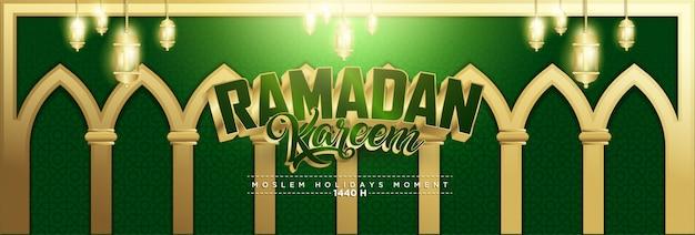 Fondo verde y dorado de ramadán kareem