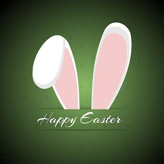 Fondo verde con orejas de conejo
