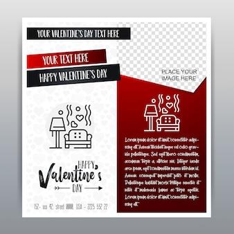 Fondo vertical feliz del rojo de la bandera del icono rojo del día de tarjeta del día de san valentín. ilustración vectorial