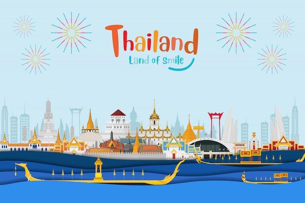 Fondo de viajes de tailandia