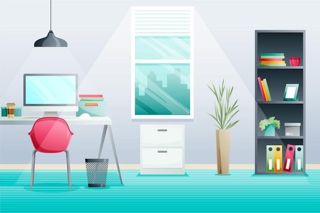 Fondo de videoconferencia de oficina moderna