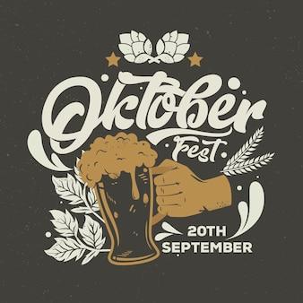 Fondo vintage oktoberfest con pinta