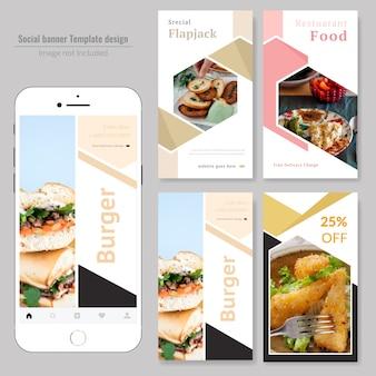 Food social media post template para restaurante