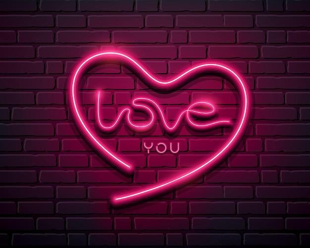 Forma de corazón te amo mensaje neón iight diseño de color rosa en la pared del bloque fondo negro eps 10