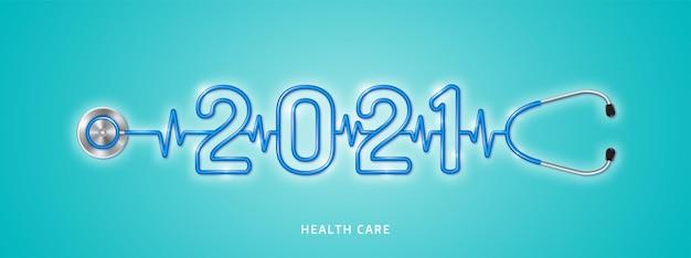 Forma de estetoscopio médico y sanitario 2021