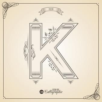 Fotn caligráfico con borde, elementos de marco y símbolos de diseño de invitaciones.