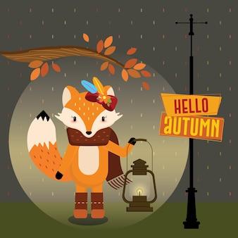 Fox holding lantern