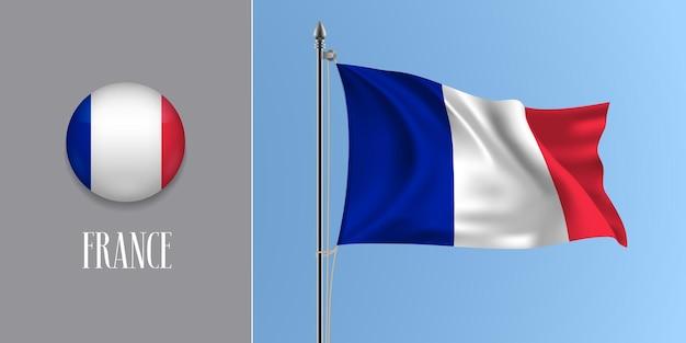 Francia ondeando la bandera en el asta de la bandera y redonda