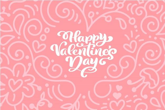 Frase de caligrafía feliz día de san valentín con corazones.