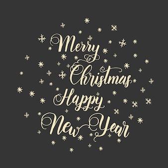 Frase de caligrafía de letras. cotización de motivación hecha a mano. feliz navidad y feliz año nuevo vector