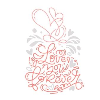 Frase de caligrafía monoline love you forever