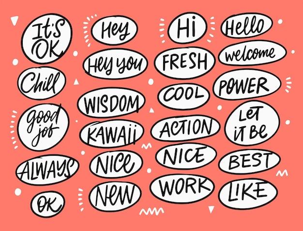 Frases populares y conjunto de palabras en marcos de burbujas caligrafía de color negro dibujada a mano estilo doodle