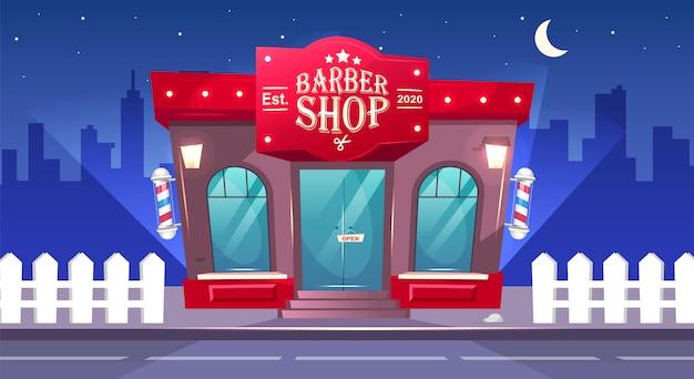 Frente de barbería en la noche ilustración de color plano. peluquería tienda de entrada. barbería exterior del edificio de ladrillo. paisaje urbano de dibujos animados 2d nocturno con acera en el fondo