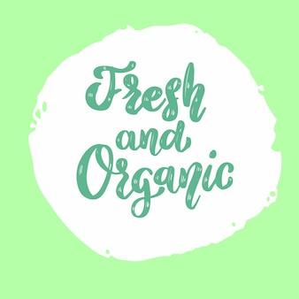 Frescas y orgánicas. comida sana. elemento para cartel, pancarta, tarjeta, paquete. ilustración