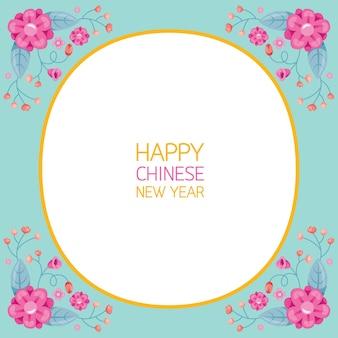 Frontera de año nuevo chino con flores, tradicional, celebración, china, cultura