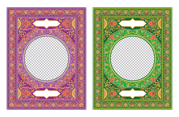 Frontera islámica para el libro de oración interior