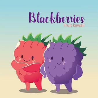 Frutas kawaii cara divertida felicidad lindo moras ilustración vectorial