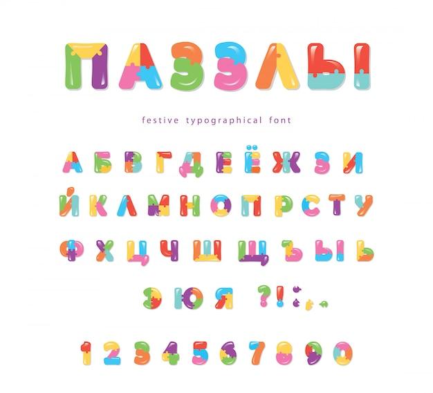 Fuente cirílico puzzle. abc letras y números creativos coloridos