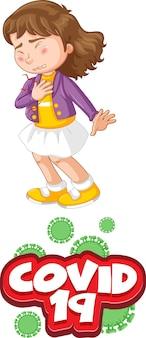 Fuente covid-19 con un personaje de niña sentirse enfermo aislado sobre fondo blanco.