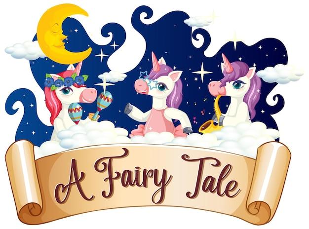 Una fuente de cuento de hadas con muchos personajes de dibujos animados de unicornios bailando en una nube