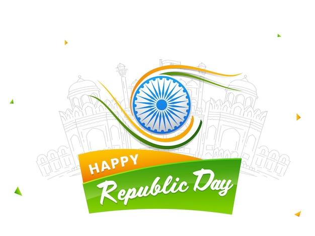 Fuente del día de la república feliz con la rueda de ashoka y el bosquejo del monumento del fuerte rojo sobre fondo blanco.