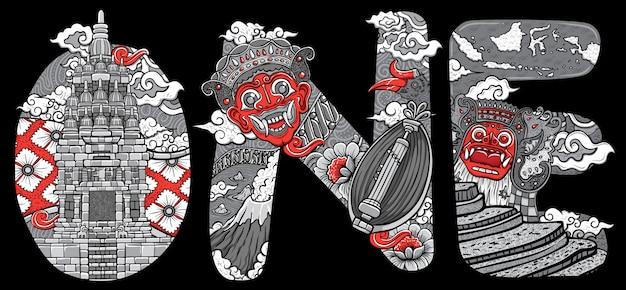Fuente personalizada letras doodle máscara tradicional ilustración templo prambanan indonesia