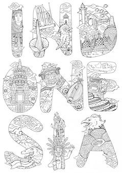 Fuente personalizada letras increíble cultura de indonesia con ilustración de esquema de estilo doodle