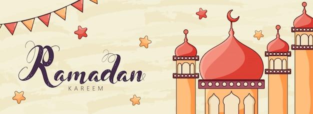 Fuente de ramadán kareem con mezquita, estrellas y banderas del empavesado
