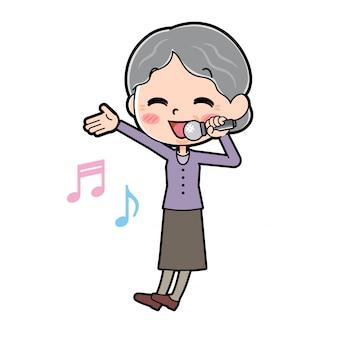 Fuera de la línea de desgaste púrpura abuela canción alta